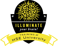Illuminate Your Brain